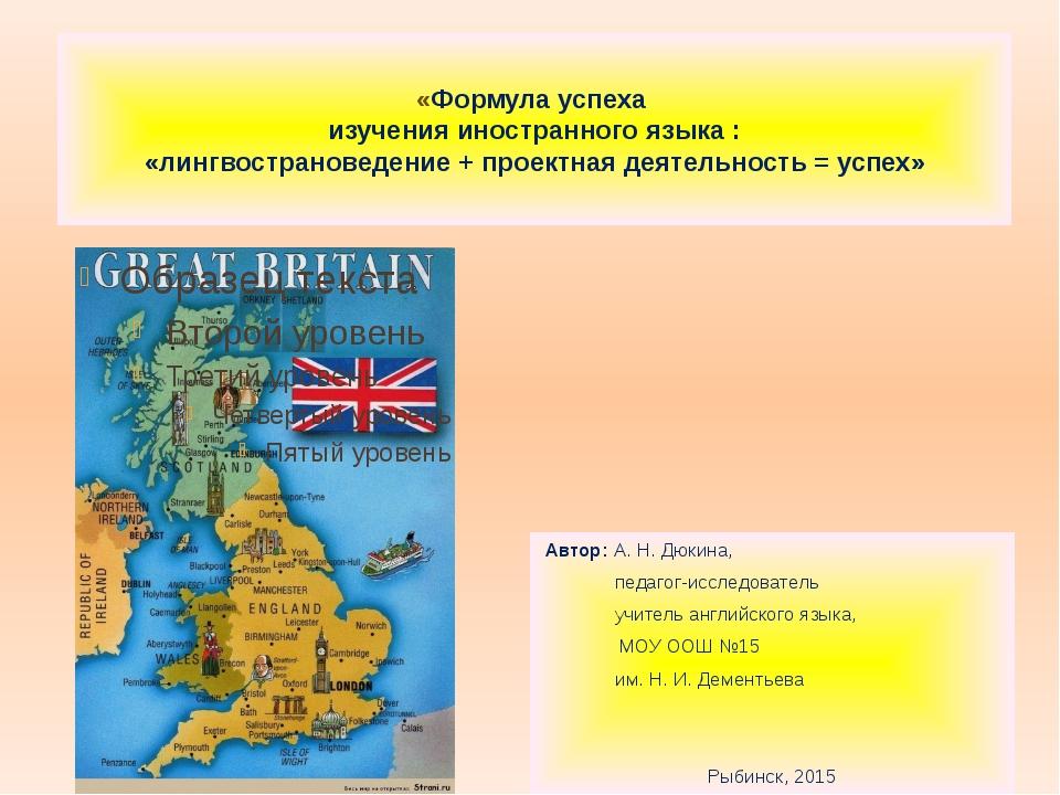 Английский по Скайпу — обучение английскому языку по ...