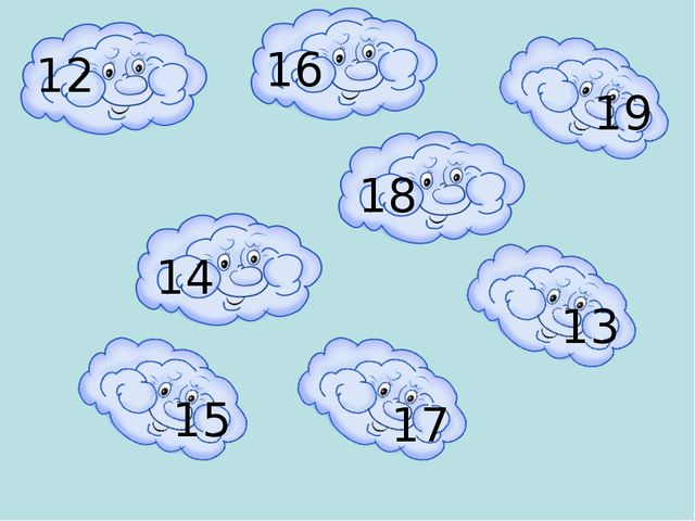12 16 19 14 18 13 15 17
