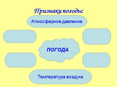 hello_html_m732af42.png
