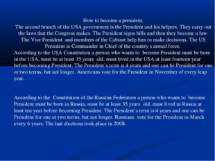 How to become a president. The second branch of the USA government is the Pre