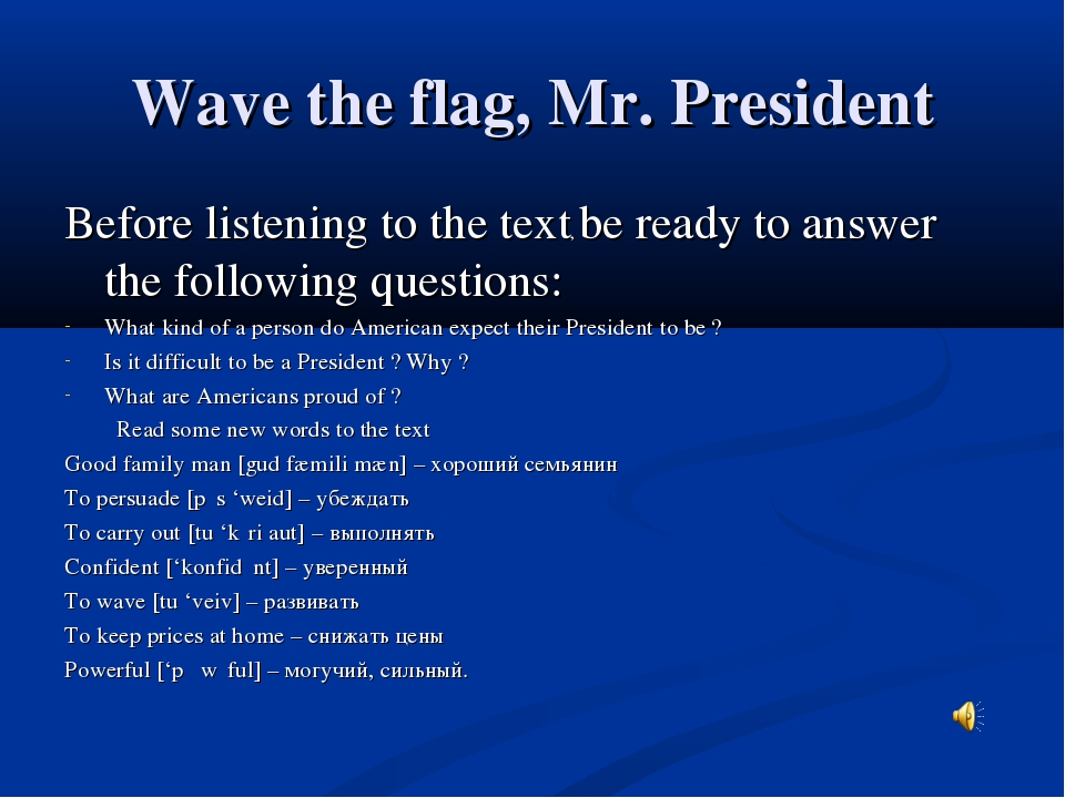 Wave the flag, Mr. President Before listening to the text, be ready to answer...