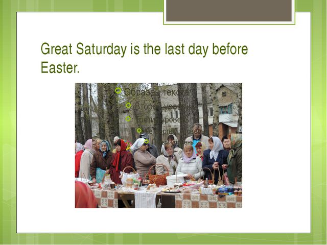Great Saturday is the last day before Easter.