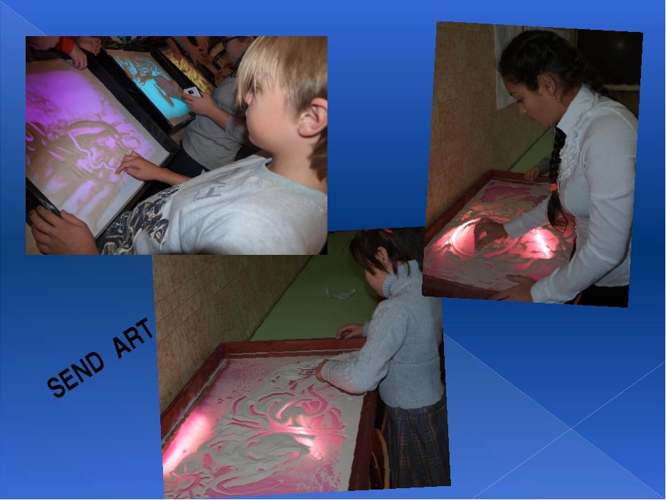 SEND ART