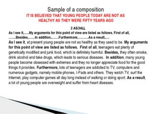 Sample of a composition IT IS BELIEVED THAT YOUNG PEOPLE TODAY ARE NOT AS HEA