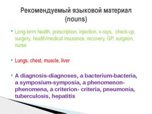 Long-term health, prescription, injection, x-rays, check-up, surgery, health/