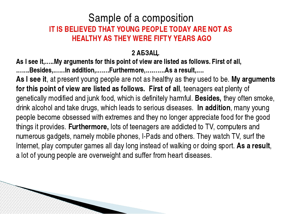 Sample of a composition IT IS BELIEVED THAT YOUNG PEOPLE TODAY ARE NOT AS HEA...
