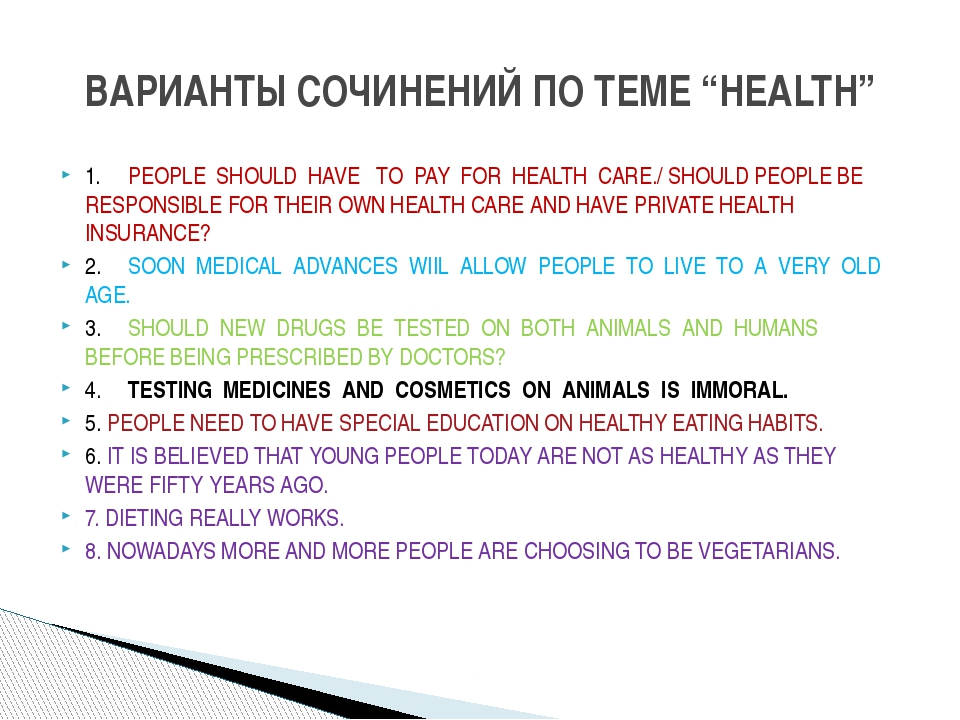 1.PEOPLE SHOULD HAVE TO PAY FOR HEALTH CARE./ SHOULD PEOPLE BE RESPONSIBLE F...