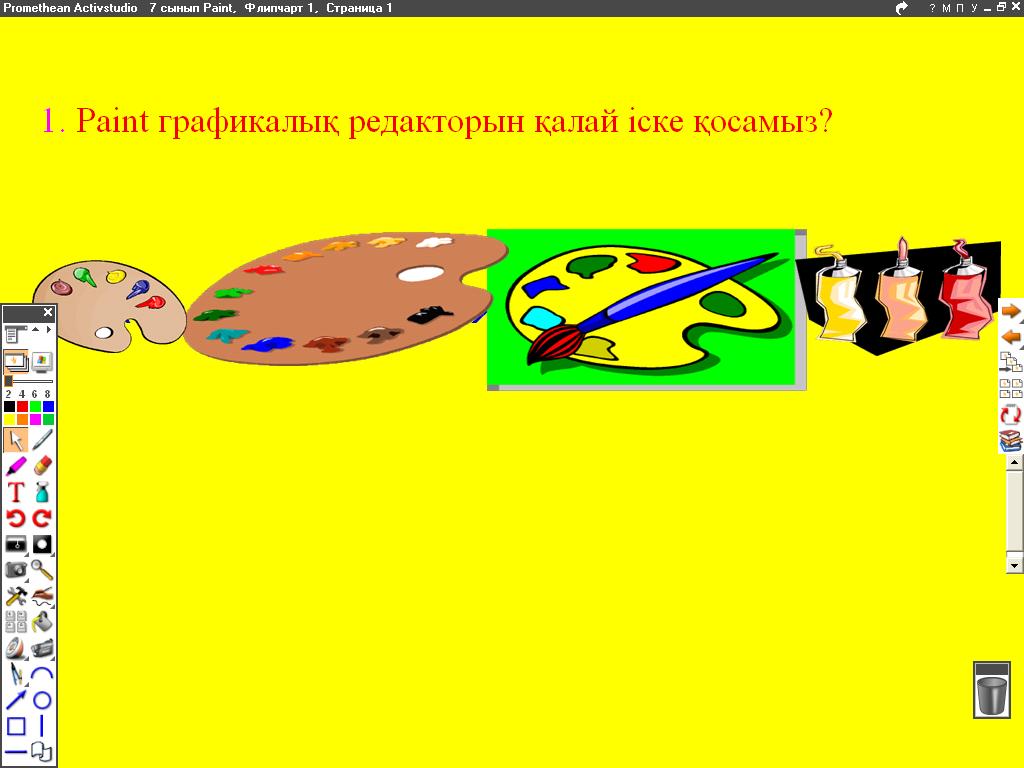 hello_html_m3d0fc8e8.png