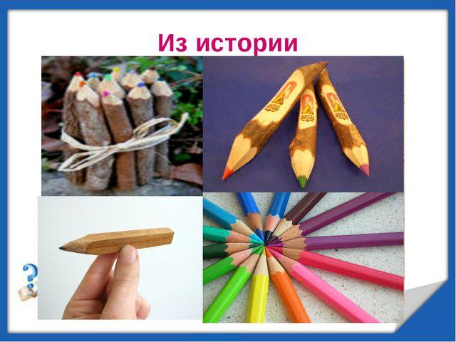 Рефлексия Какие знания понадобились тебе на уроке? Что понравилось на уроке б...