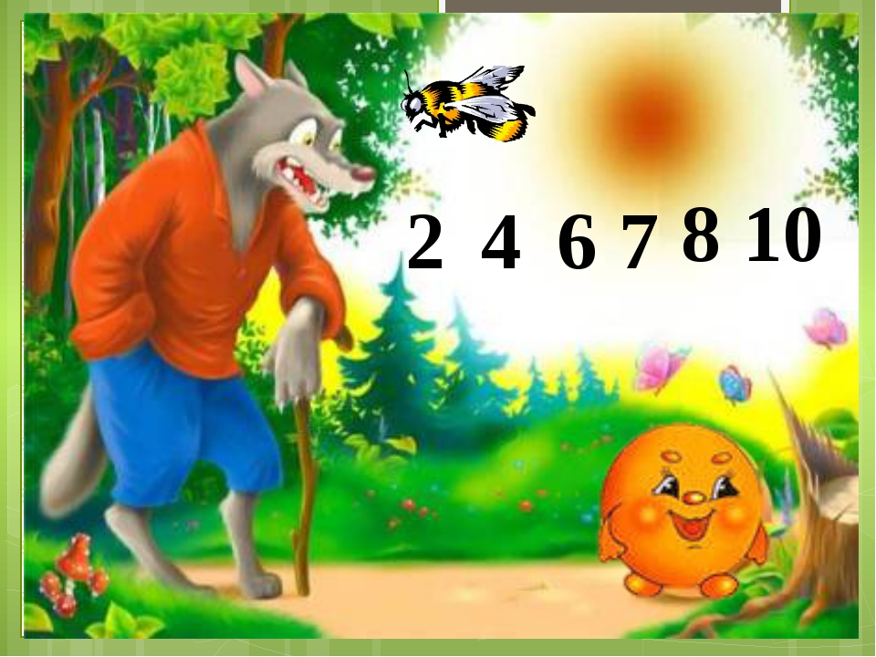 2 4 6 7 8 10