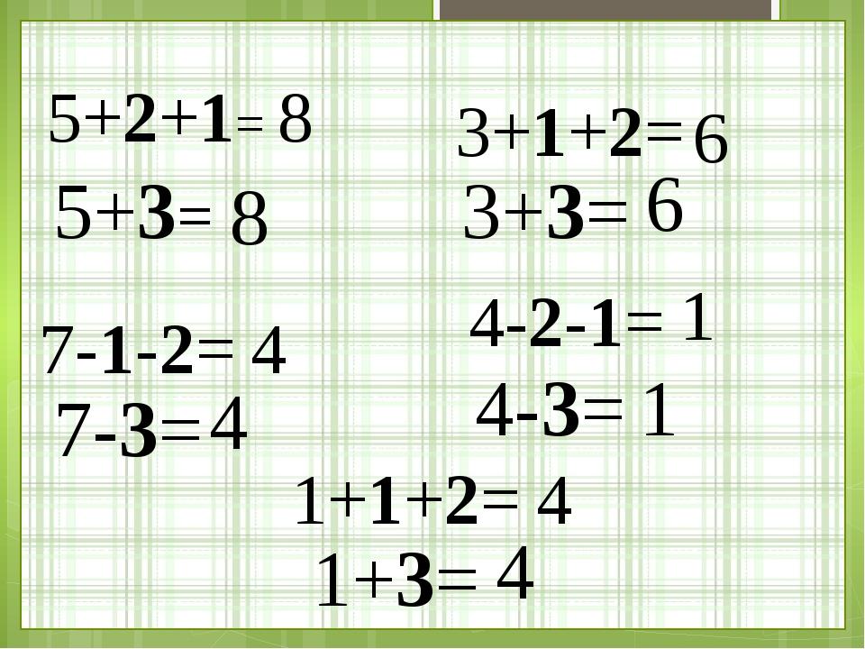5+2+1= 8 5+3= 8 1+1+2= 4-2-1= 7-1-2= 3+1+2= 4 4 1 6 1+3= 7-3= 4-3= 3+3= 4 4 1 6