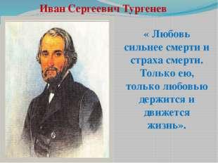 http://fs00.infourok.ru/images/doc/111/130628/310/img4.jpg