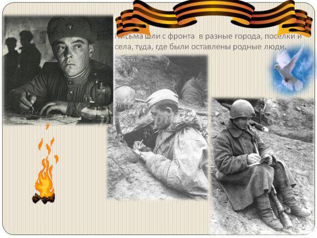 http://ped-kopilka.ru/upload/blogs/25720_74f302fda8a2648687db7cd4222b3d96.jpg.jpg