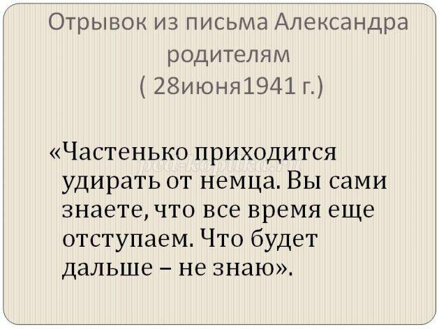 http://ped-kopilka.ru/upload/blogs/25720_d747855baae85c82a8481deab178ae86.jpg.jpg