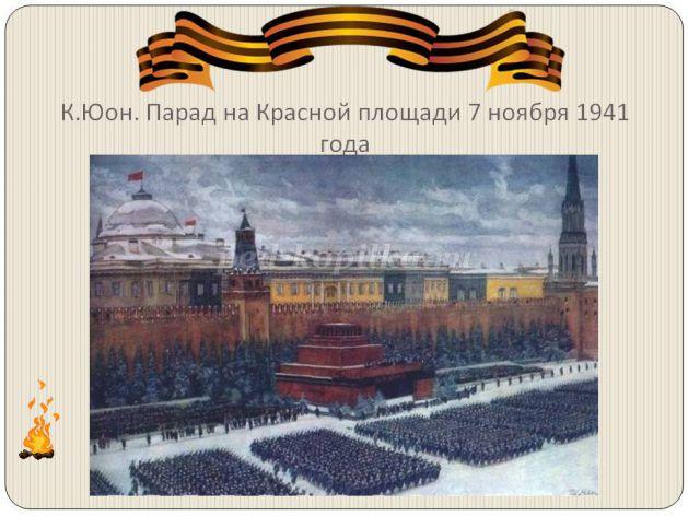 http://ped-kopilka.ru/upload/blogs/25720_5f5ea938f7c1014ab4ed0ec5e4b822a2.jpg.jpg
