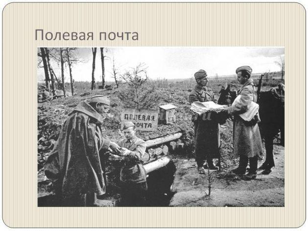 http://ped-kopilka.ru/upload/blogs/25720_f589bdc34613577a0391890c741f04ad.jpg.jpg