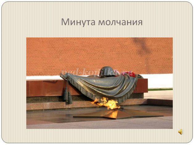 http://ped-kopilka.ru/upload/blogs/25720_b4d4e5f3290c25fe549206854a8afba1.jpg.jpg