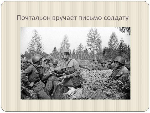 http://ped-kopilka.ru/upload/blogs/25720_7294323d827fc8c7adc274284d7f0ff8.jpg.jpg