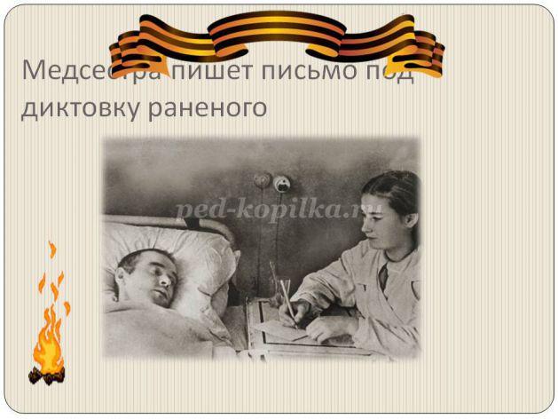 http://ped-kopilka.ru/upload/blogs/25720_77de9fc3121e1cfdddf7cc61bce33146.jpg.jpg