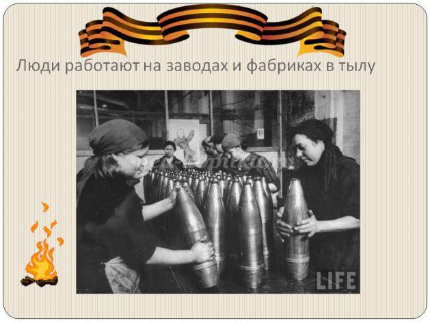 http://ped-kopilka.ru/upload/blogs/25720_b92e04de91ef4f58139083711e7a1ebf.jpg.jpg