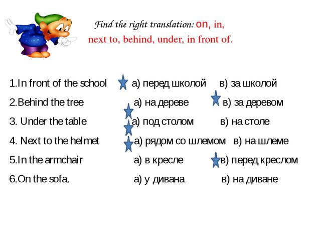 Find the right translation: on, in, next to, behind, under, in front of. 1.In...