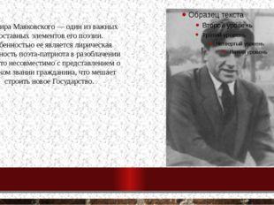 Сатира Маяковского — один из важных составных элементов его поэзии. Особенно