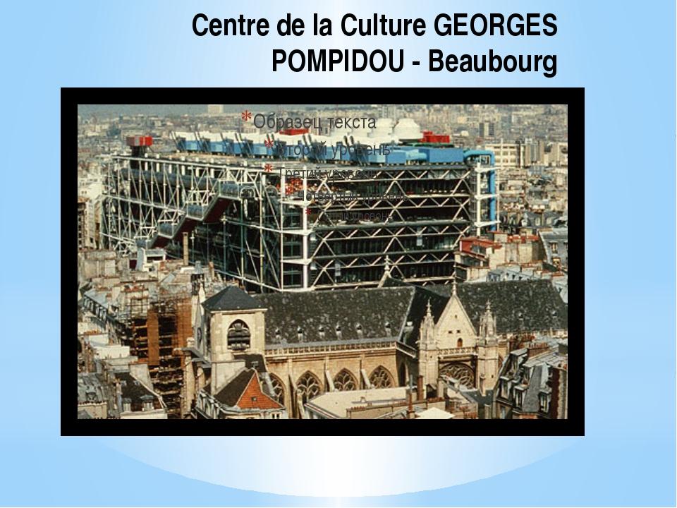 Centre de la Culture GEORGES POMPIDOU - Beaubourg
