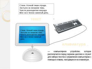 Специальные клавиши Pause Break Print Screen - создание скриншота (изображени