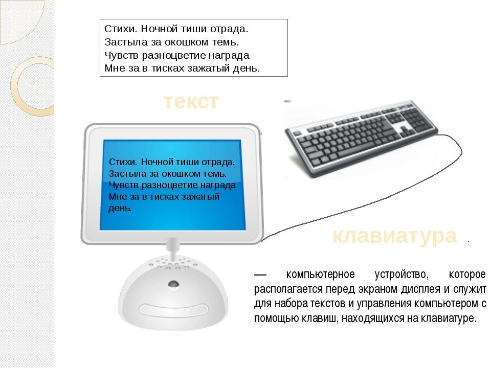Специальные клавиши Pause Break Print Screen - создание скриншота (изображени...