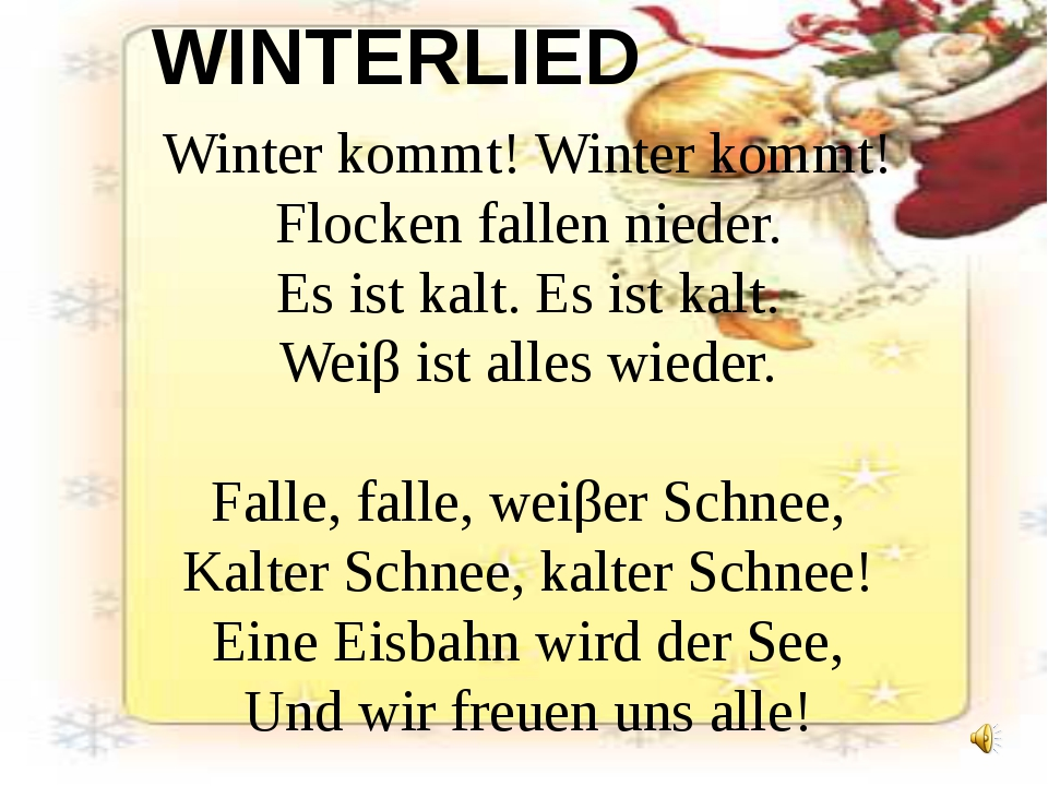 Winter kommt! Winter kommt! Flocken fallen nieder. Es ist kalt. Es ist kalt....
