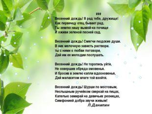 Проверь себя Викторина Как вы думаете, к кому относится определение «Сеченовс