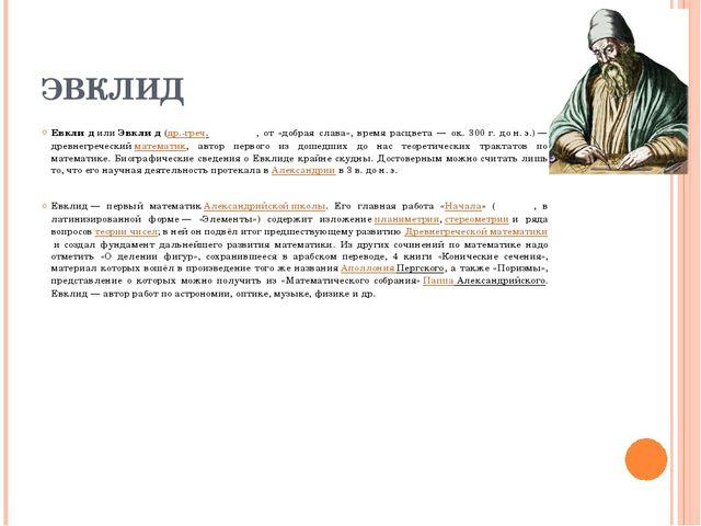 ВОПРОС II ТУРА Кто получил первую Нобелевскую премию по физике Две шкатулки