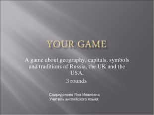 A game about geography, capitals, symbols and traditions of Russia, the UK an