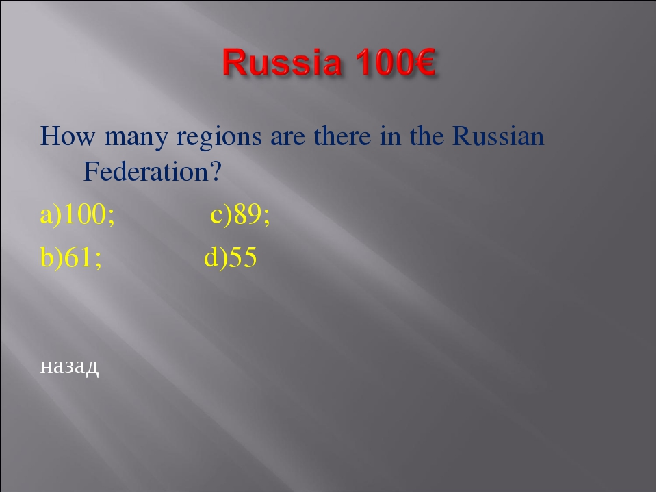 How many regions are there in the Russian Federation? a)100; c)89; b)61; d)55...