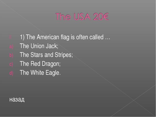 1) The American flag is often called … The Union Jack; The Stars and Stripes;...