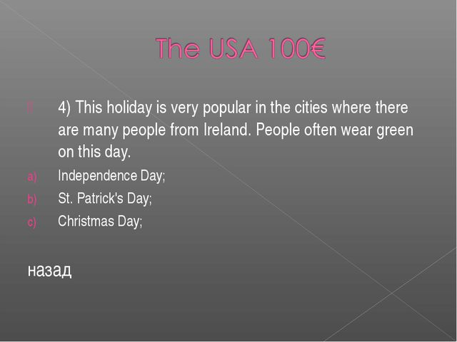4) This holiday is very popular in the cities where there are many people fro...