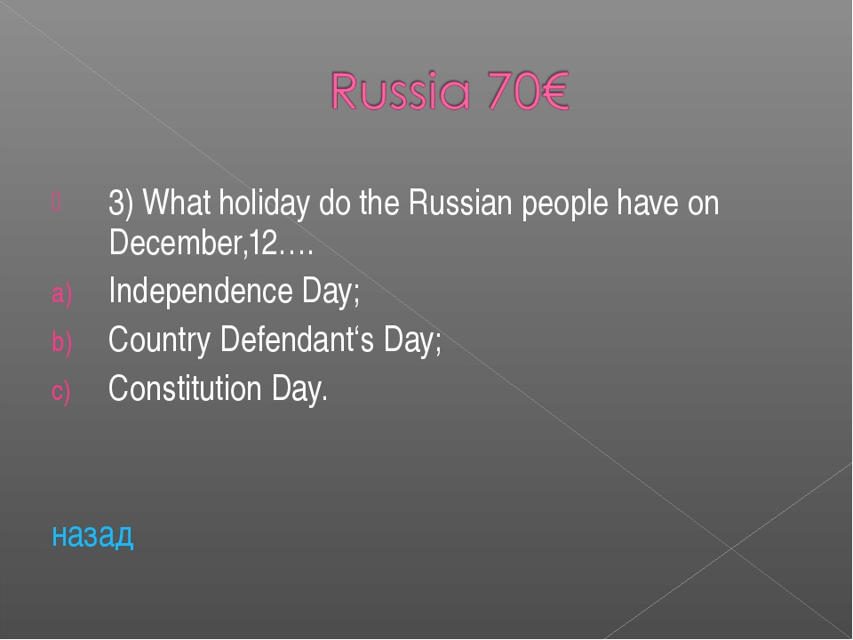 3) What holiday do the Russian people have on December,12…. Independence Day;...