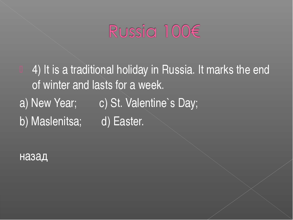 4) It is a traditional holiday in Russia. It marks the end of winter and last...