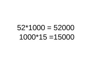52*1000 = 52000 1000*15 =15000