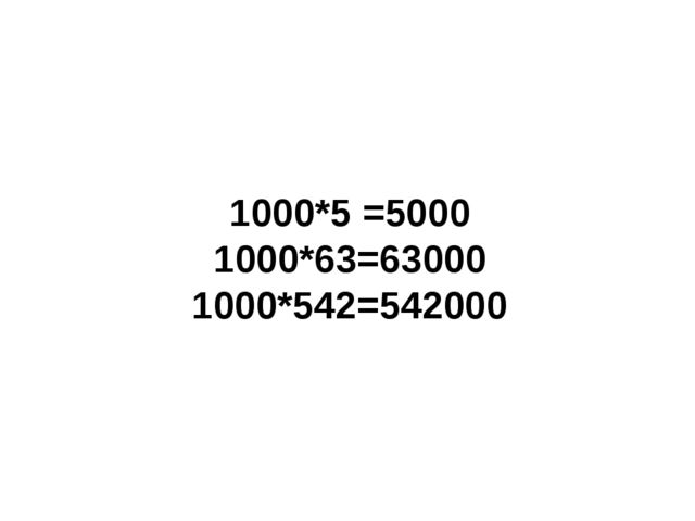 1000*5 =5000 1000*63=63000 1000*542=542000