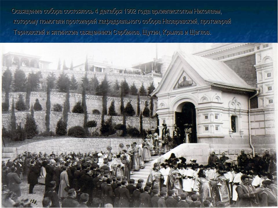 Освящение собора состоялось 4 декабря 1902 года архиепископом Николаем, кото...
