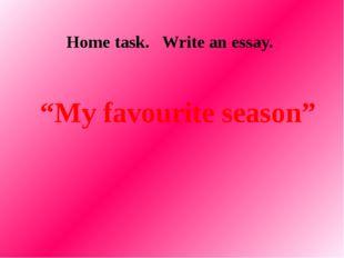 "Home task. Write an essay. ""My favourite season"""