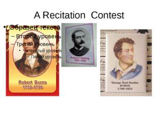 A Recitation Contest