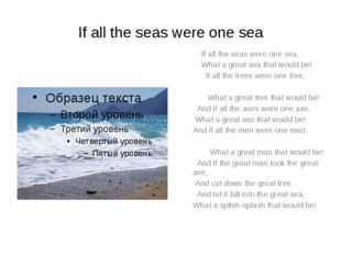 If all the seas were one sea If all the seas were one sea, What a great sea t