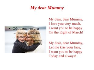 My dear Mummy My dear, dear Mummy, I love you very much. I want you to be hap