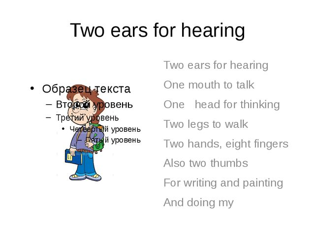 Two ears for hearing Two ears for hearing One mouth to talk One head for thin...