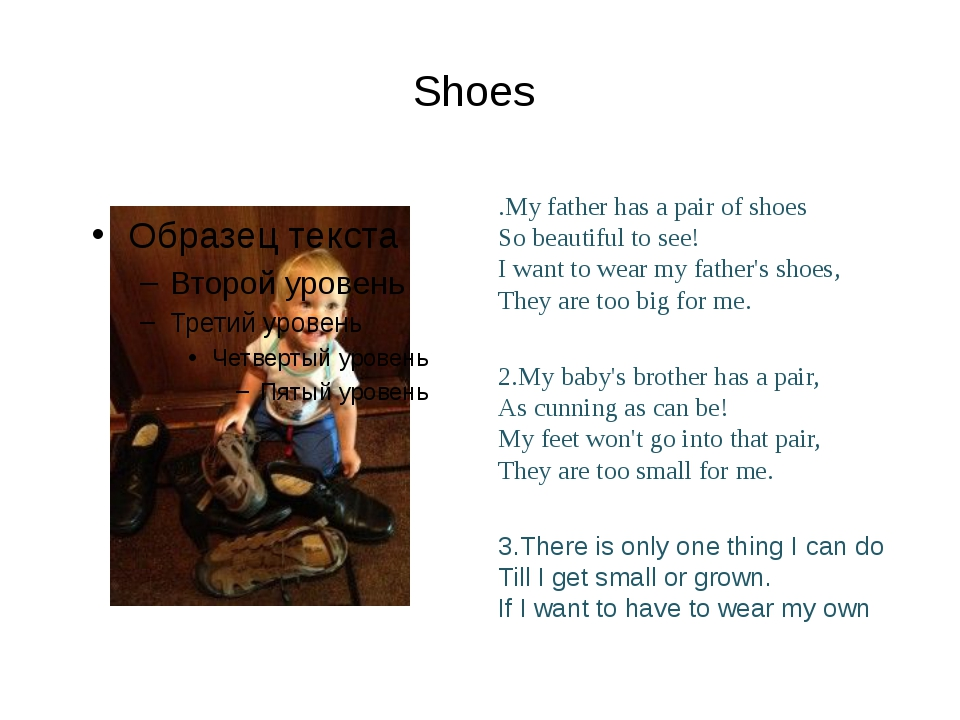 Shoes .My father has a pair of shoes So beautiful to see! I want to wear my f...