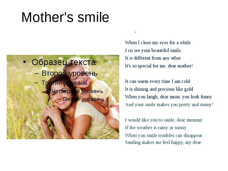 Mother's smile   When I close my eyes for a while I cn see your beautiful s...