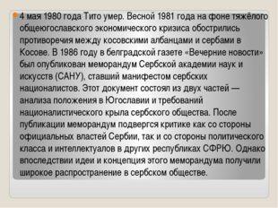 4 мая 1980 года Тито умер. Весной 1981 года на фоне тяжёлого общеюгославског