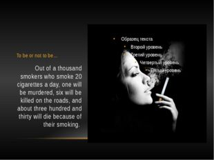 To be or not to be… Out of a thousand smokers who smoke 20 cigarettes a day,